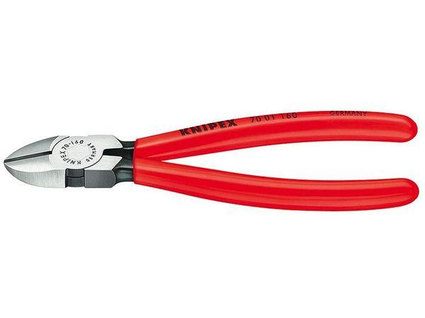 Boční štípací kleště 125 mm KNIPEX 70 01 125 - leštěná hlava, plastové návleky