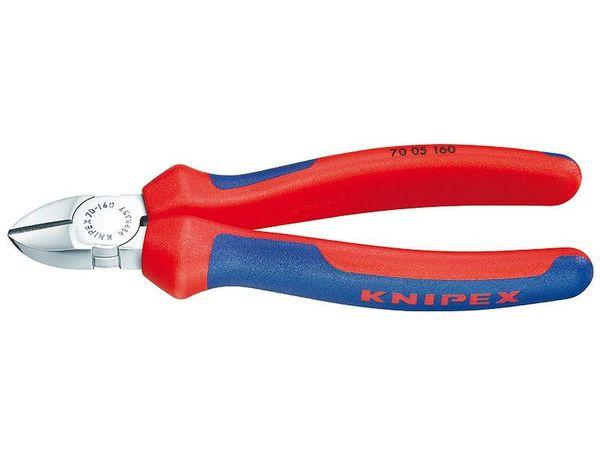 Boční štípací kleště 125 mm KNIPEX 70 05 125 - chromováno, vícesložkové návleky